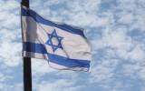 דגל ישראל. צילום: pikiwiki