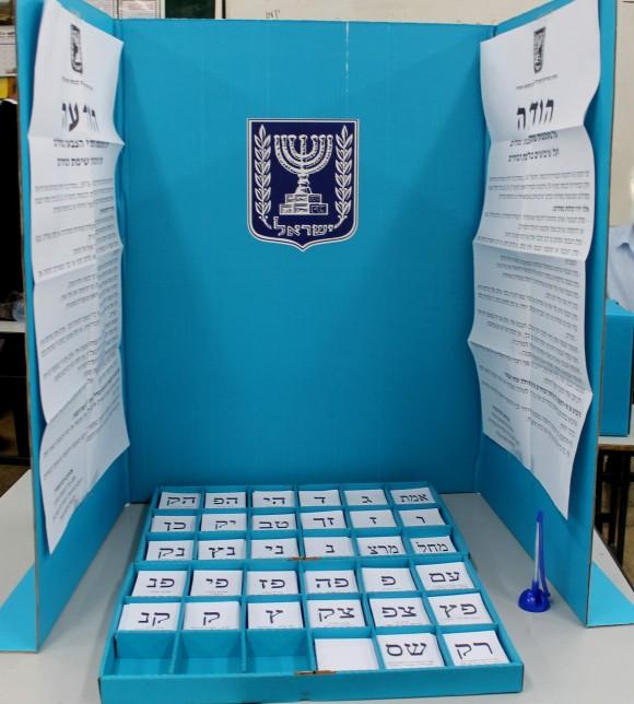 Polling place. Photo: Wikipedia
