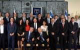 נשיא המדינה, ראש הממשלה והשרים