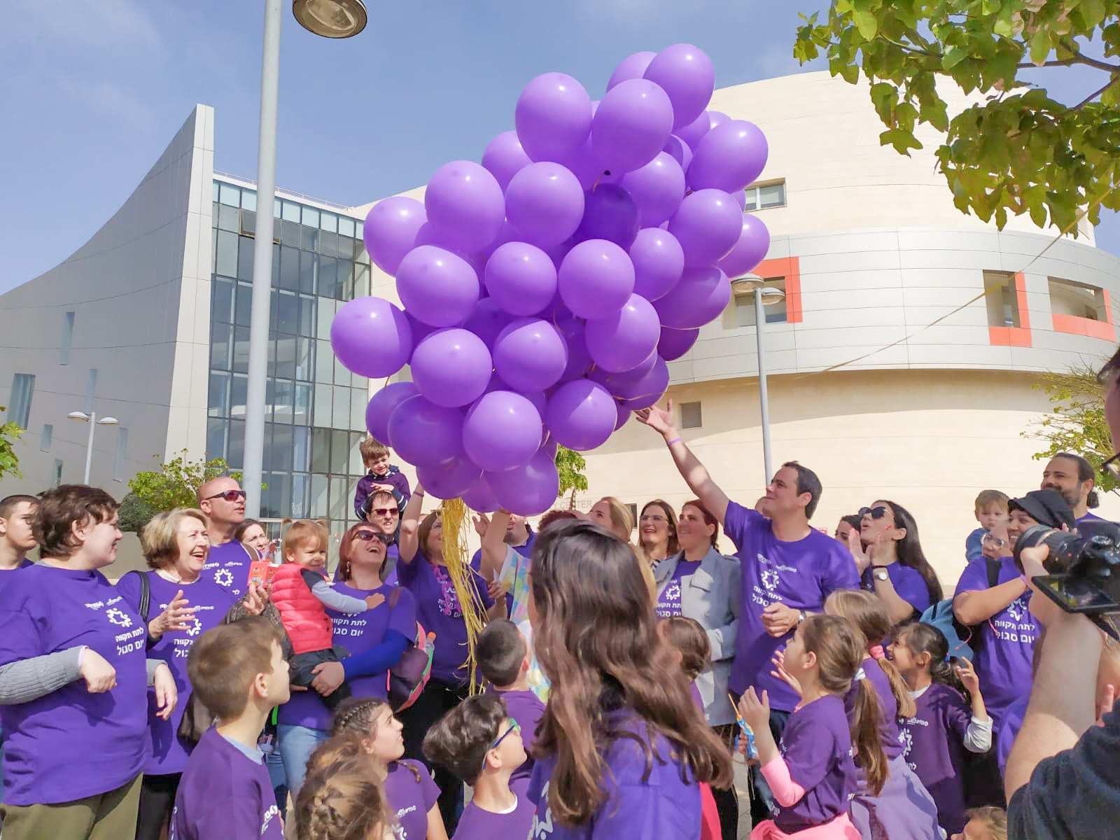היום הסגול: מחנה לילדים חולי אפילפסיה