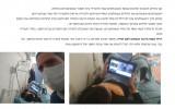 חלוקת טאבלטים לילדים מאושפזים בבתי חולים